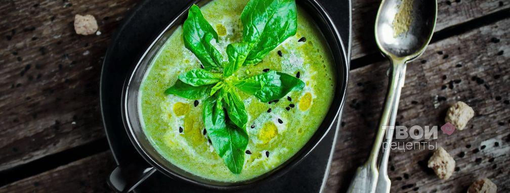 Весенний суп - Рецепт