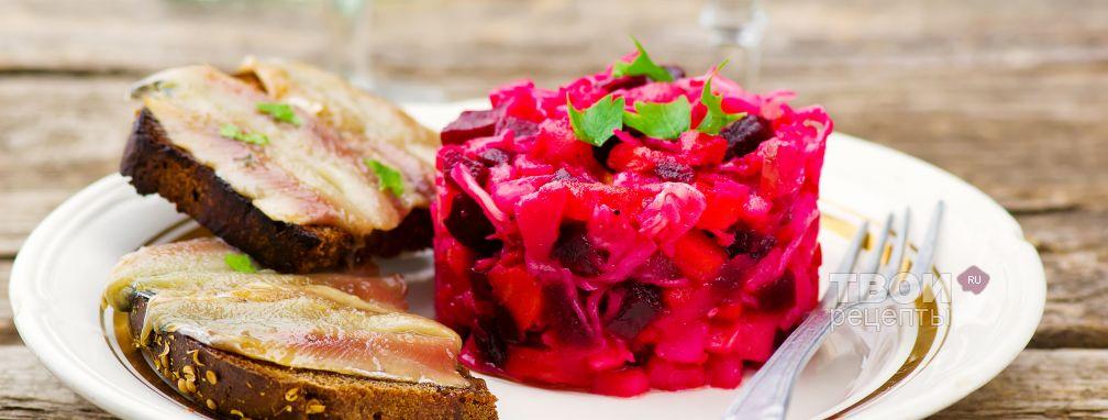 Винегрет с капустой - Рецепт