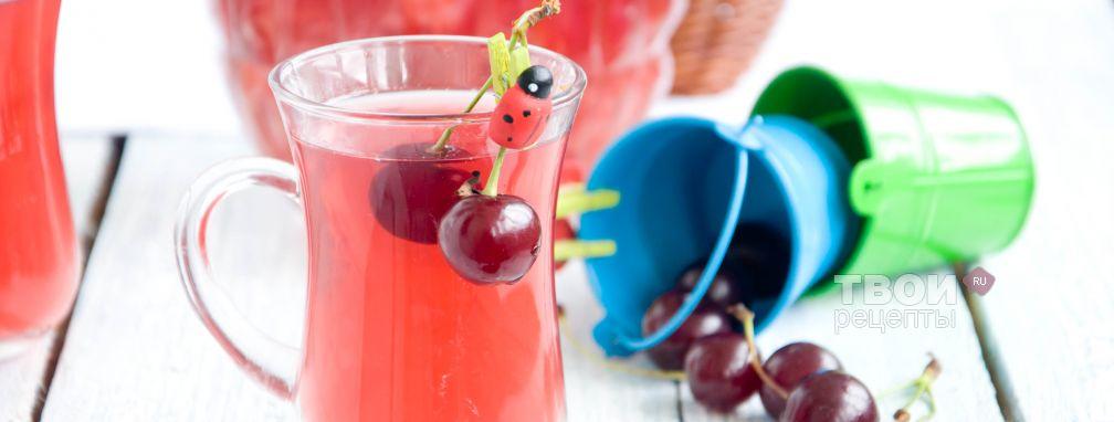 Компот из вишни - Рецепт