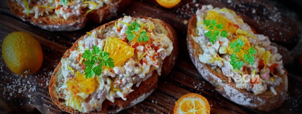 Бутерброд с печенью трески - Рецепт