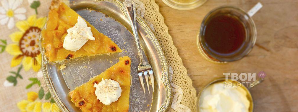 Вкусный яблочный пирог - Рецепт