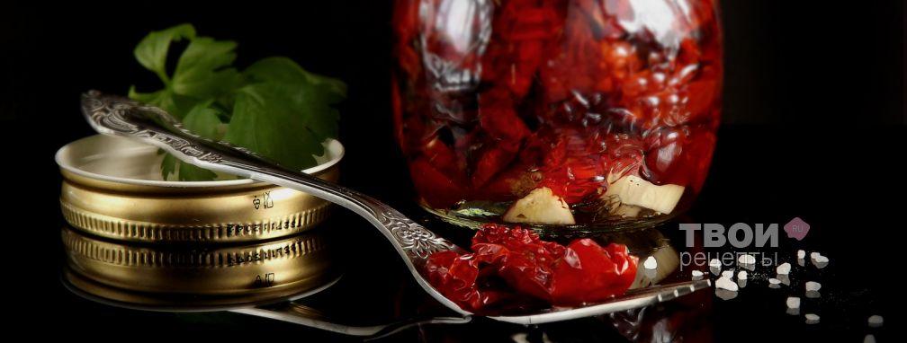 Вяленые томаты - Рецепт