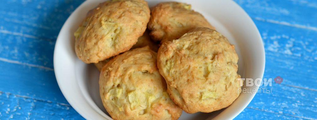 Яблочное печенье - Рецепт