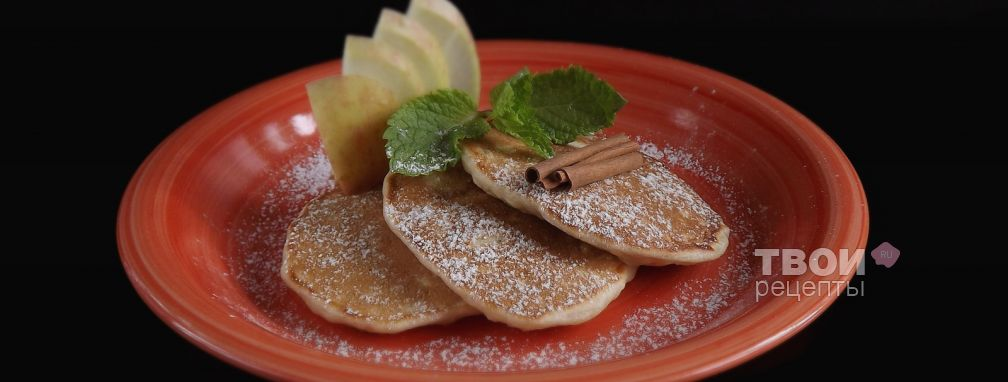 Оладьи с яблоком - Рецепт