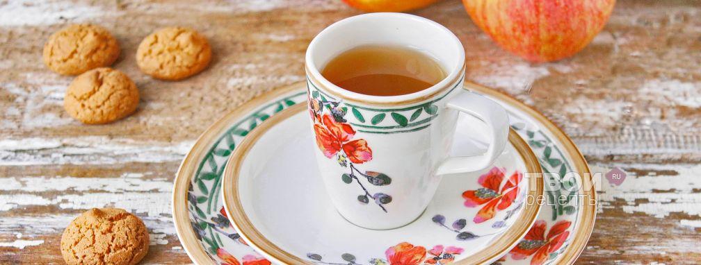 Яблочный чай - Рецепт