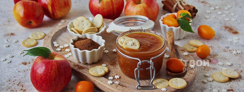 Яблочный конфитюр  - Рецепт