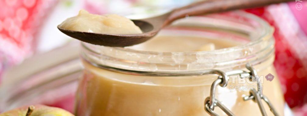 Яблочный соус - Рецепт