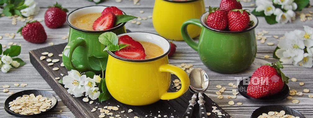 Ячменный напиток - Рецепт