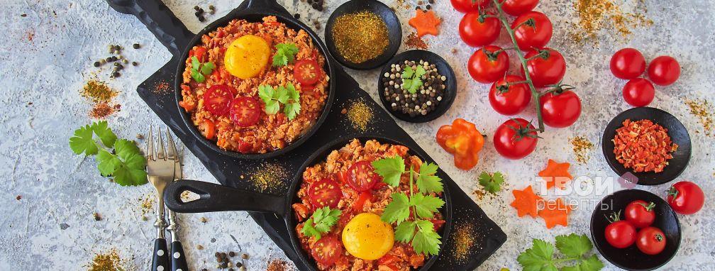 Яичница на сковороде - Рецепт