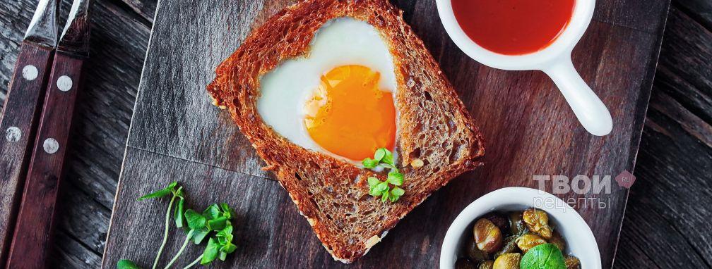 Яичница в хлебе - Рецепт