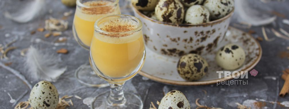 Яичный ликер - Рецепт