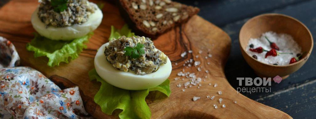 Яйца с грибами - Рецепт