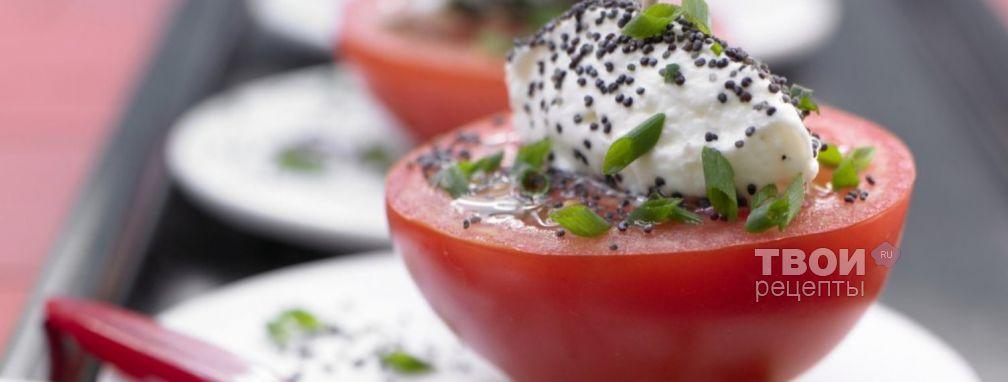 Закуска из помидор - Рецепт