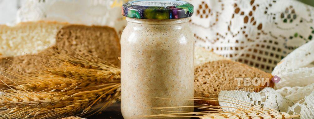Закваска для хлеба - Рецепт