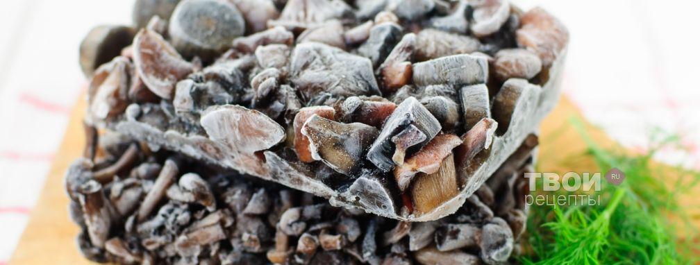 Заморозка грибов - Рецепт