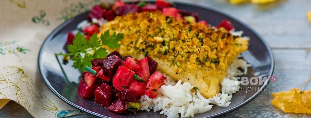 Запеченное филе трески с гарниром из корнеплодов - Рецепт