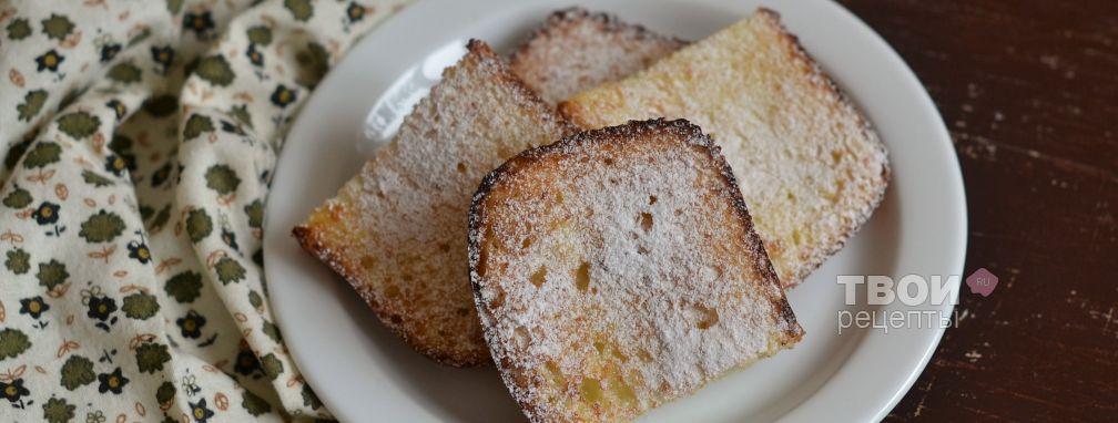 Запеченные французские тосты - Рецепт