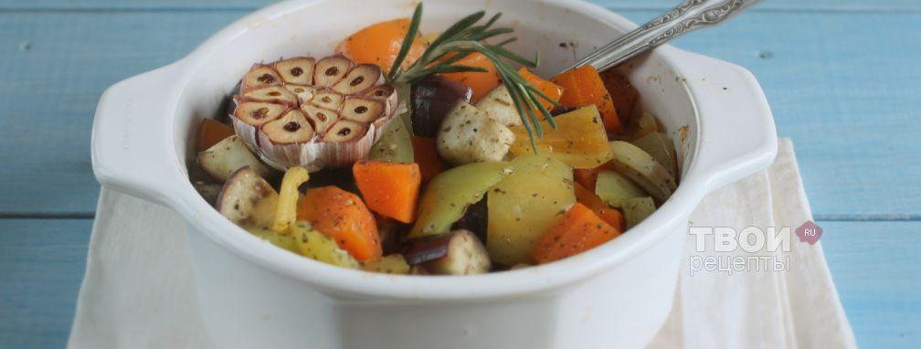 Запеченные овощи - Рецепт
