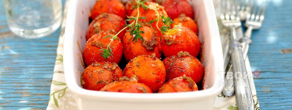 Запеченные помидоры - Рецепт