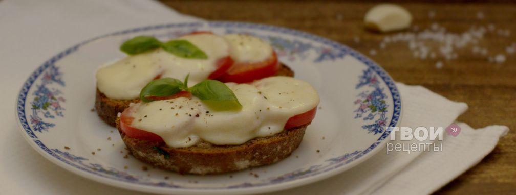 Запеченный бутерброд с помидором и моцареллой - Рецепт