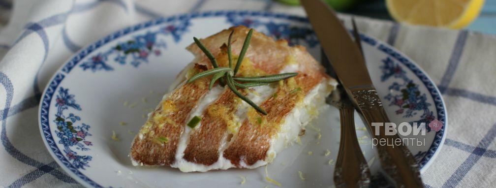 Запеченный морской окунь - Рецепт