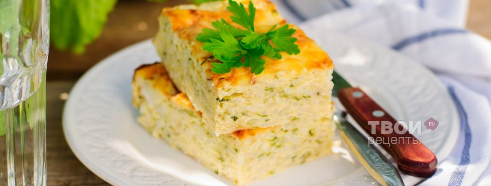 Запеканка из кабачков с сыром - Рецепт