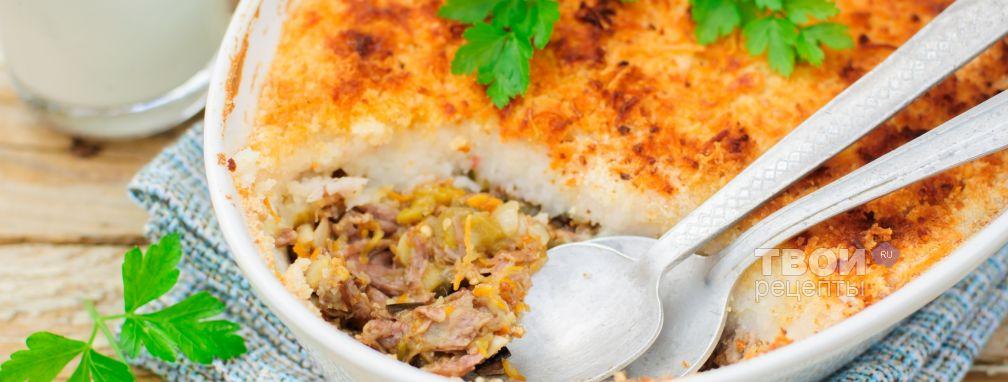 Запеканка из картофеля - Рецепт