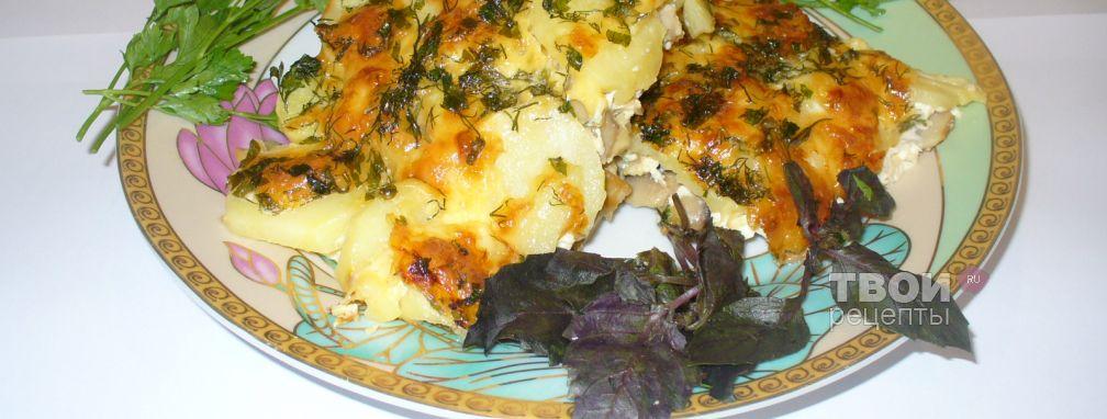 Запеканка картофельная с грибами - Рецепт