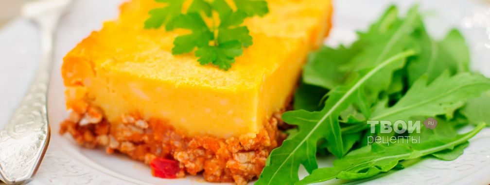 Запеканка с фаршем и картофелем - Рецепт