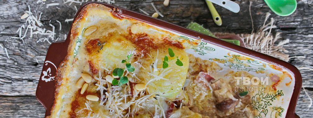 Запеканка с сыром - Рецепт