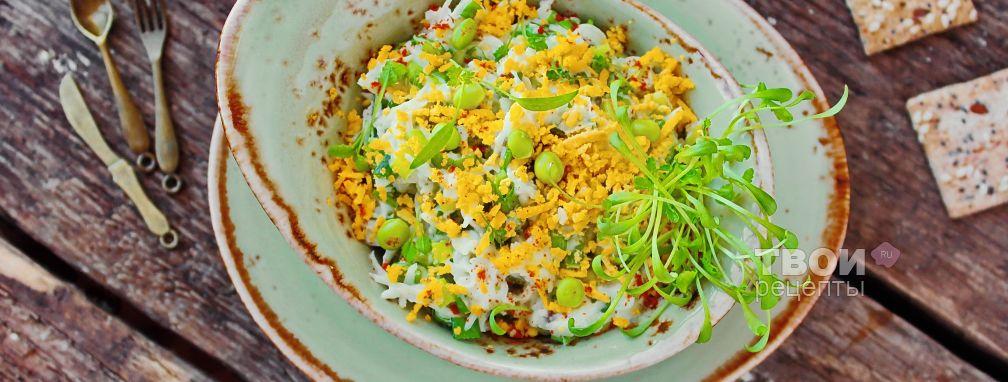 Зеленый салат с яйцом - Рецепт