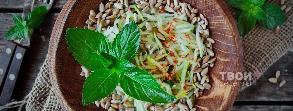Зелёный салат - Рецепт