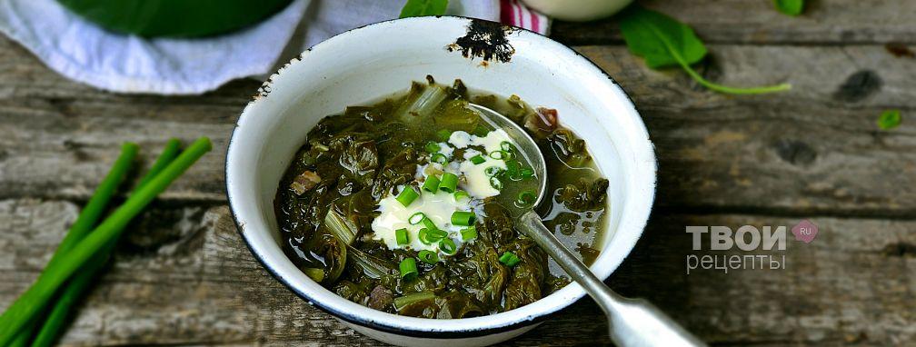Зеленый суп - Рецепт