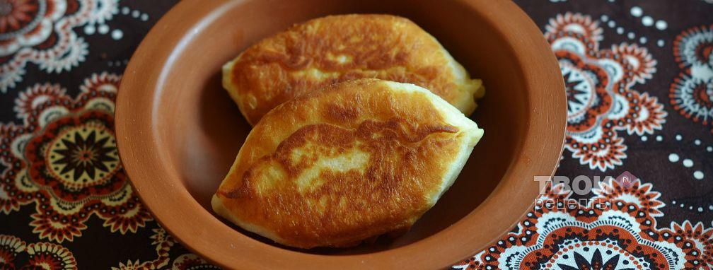 Жареные пирожки с картошкой - Рецепт