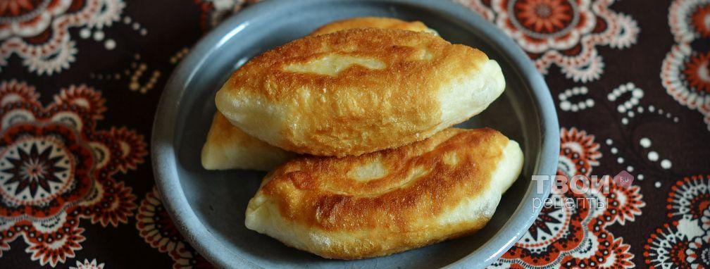 Жареные пирожки с луком и яйцом - Рецепт