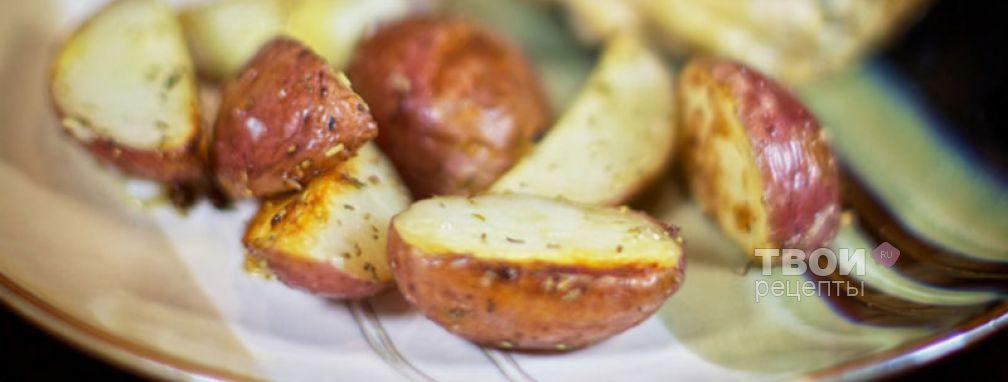 Жареный картофель в духовке - Рецепт