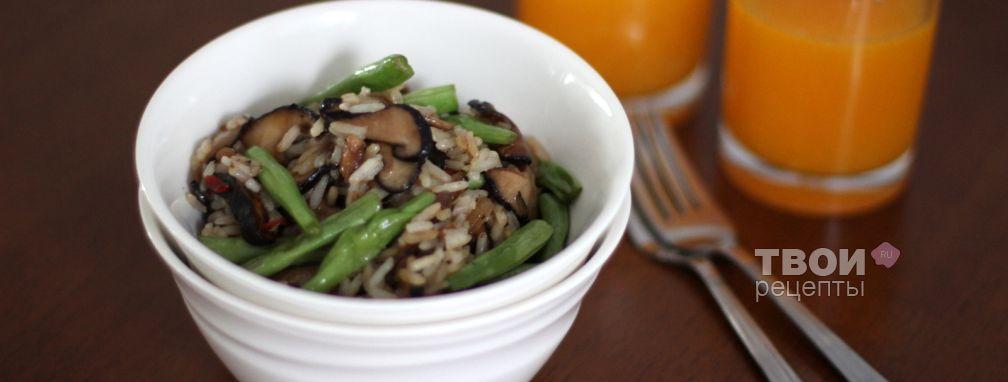 Жареный рис с фасолью и грибами - Рецепт