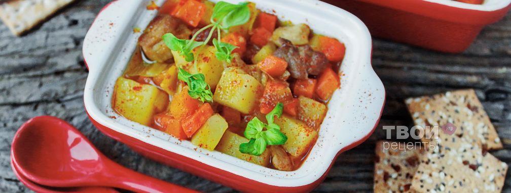 Жаркое с картошкой - Рецепт