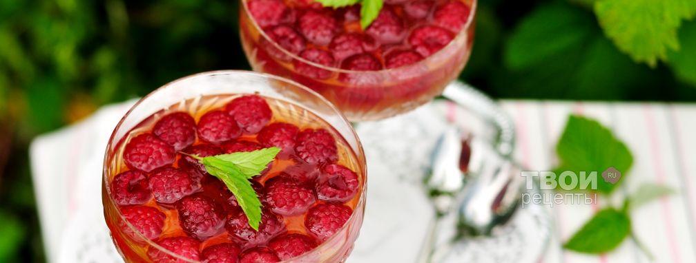 Желе из десертного вина с малиной - Рецепт