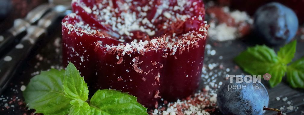 Желе из сливы - Рецепт