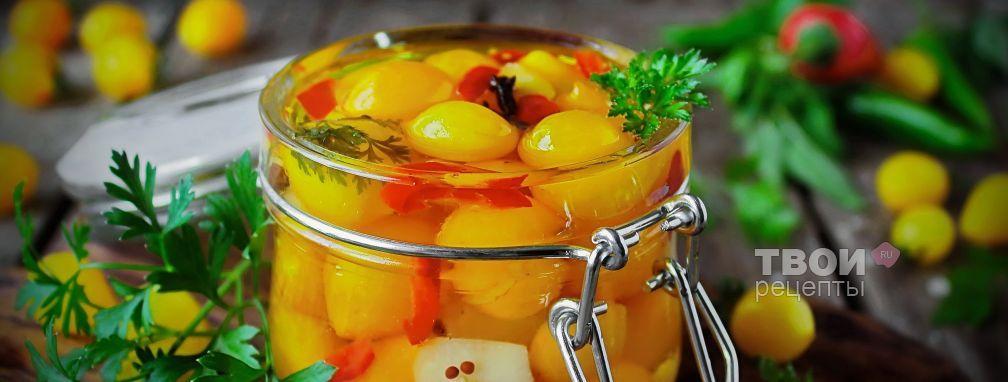 Желтые помидоры на зиму - Рецепт