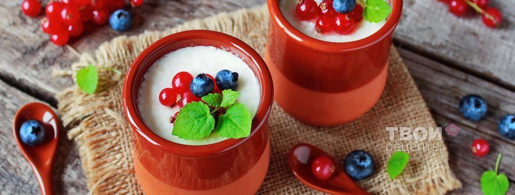 Живой йогурт - Рецепт