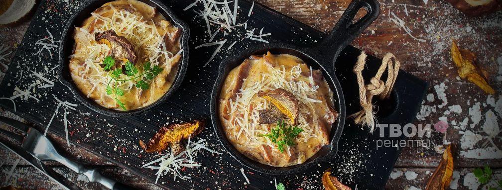Жюльен на сковороде - Рецепт
