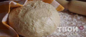 Дрожжевое тесто для пирожков - Рецепт