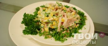 Итальянский салат - Рецепт