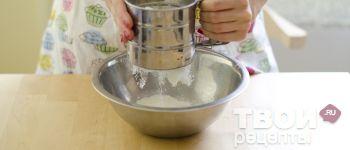 Киш с козьим сыром и луком пореем - пошаговый рецепт  приготовления