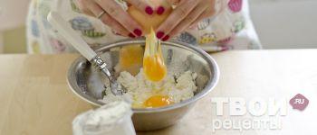 Киш с козьим сыром и луком пореем - рецепт приготовления с  фотографиями