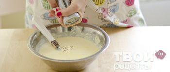 Киш с козьим сыром и луком пореем - приготовления с фотографиями