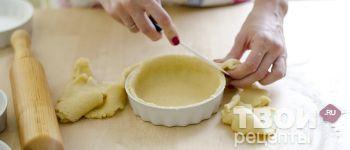Киш с козьим сыром и луком пореем - пошаговый рецепт с  фотографиями