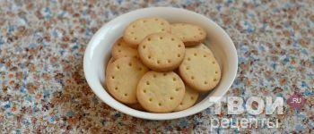 Миндальное печенье - Рецепт